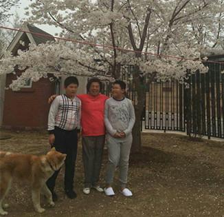 Family Shi
