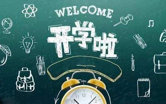 School Open!Chinese Students are finally back to School!