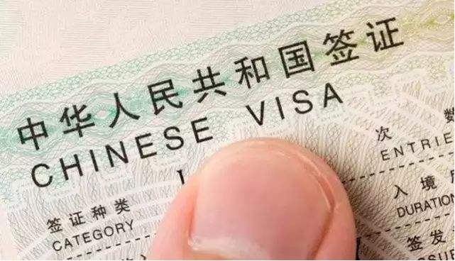 China eases visa limits for visitors from Europe